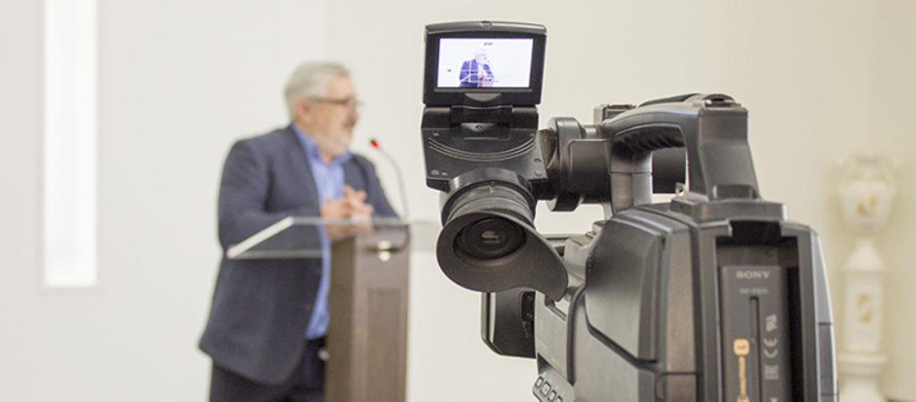 Конференция о Средствах Массовой Информации